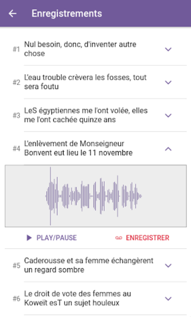CandyVoice App screenshot 2
