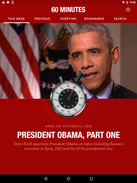 60 Minutes All Access screenshot 6