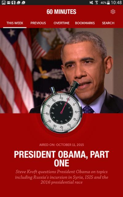 60 Minutes All Access screenshot 11