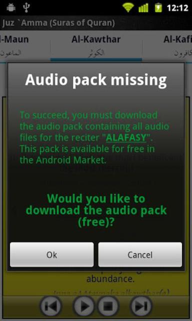 Audio Pack (Mishary Alafasy) screenshot 1