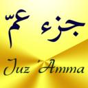 Icon for Juz Amma (Suras of Quran)