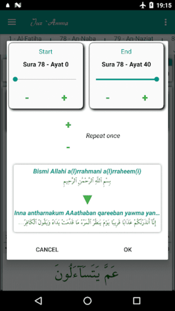 Juz Amma (Suras of Quran) screenshot 4