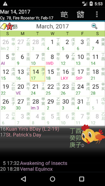 Chinsoft Lunar Calendar screenshot 1