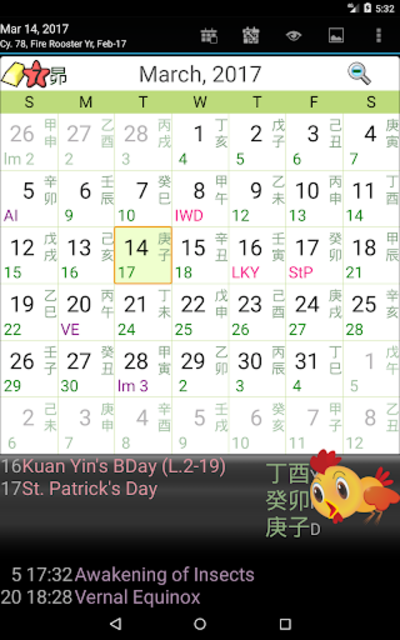 Chinsoft Lunar Calendar screenshot 17