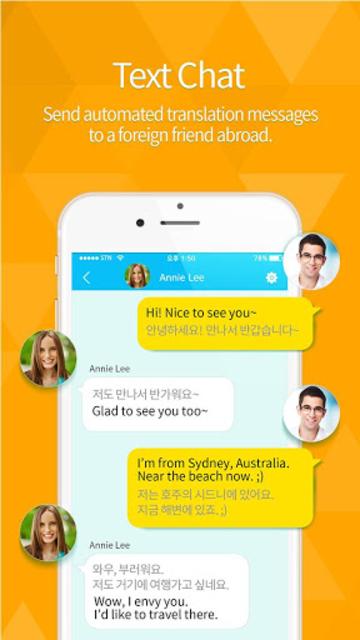 Orange Live Video Chat - Meet new people screenshot 5