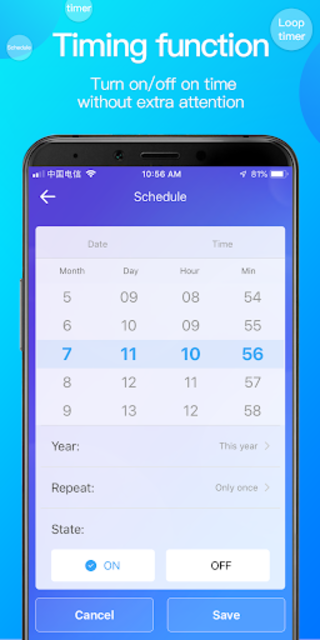 eWeLink - Smart Home screenshot 1