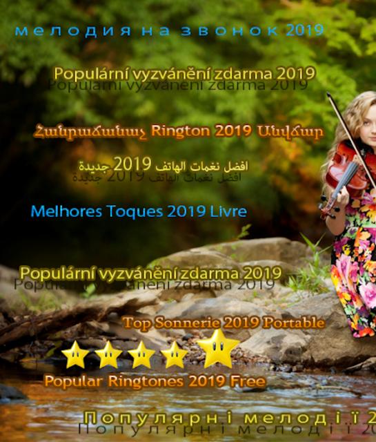 Top Popular Ringtones 2019 Free 🔥 screenshot 1