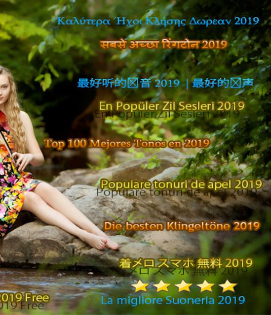 Top Popular Ringtones 2019 Free 🔥 screenshot 2