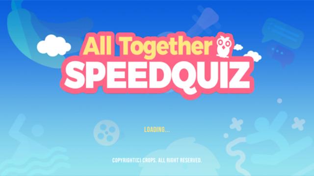 Speed Quiz Premium - No ads screenshot 1