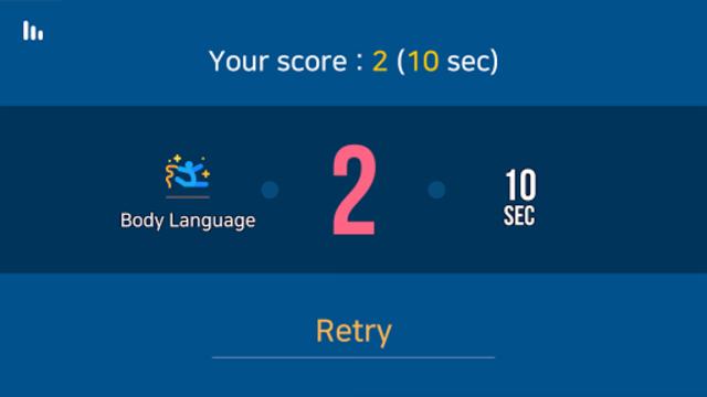 Speed Quiz Premium - No ads screenshot 5