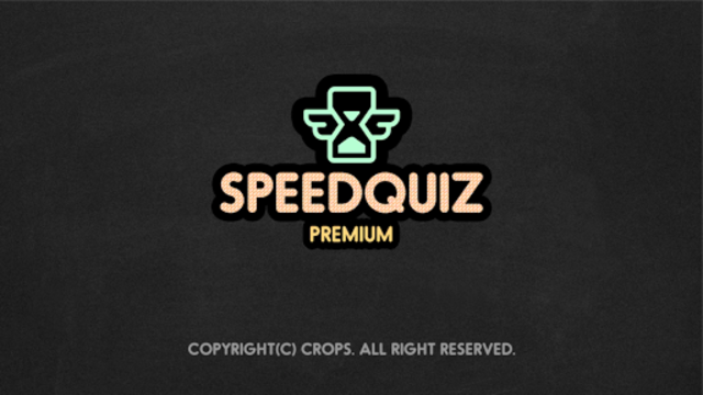 Speed Quiz Premium - No ads screenshot 7
