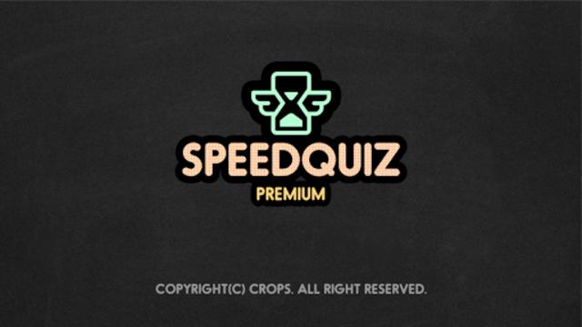 Speed Quiz Premium - No ads screenshot 13