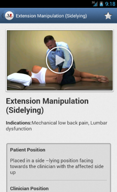 Mobile OMT Spine screenshot 6