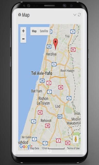 Cell Phone Location Tracker screenshot 3