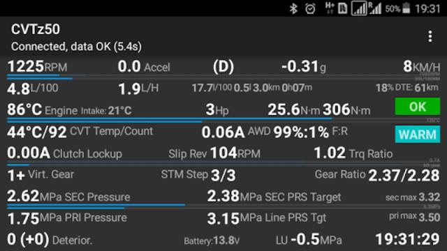 CVTz50 screenshot 3