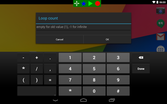 RepetiTouch Pro (root) screenshot 16