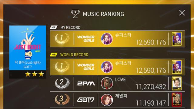 SuperStar JYPNATION screenshot 14