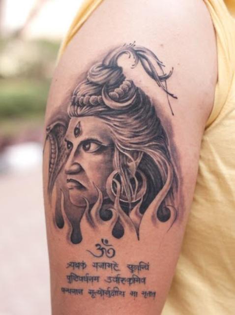 About Mahadev Hd Tattoo Google Play Version Mahadev Hd Tattoo