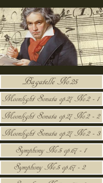 Beethoven Symphony screenshot 1