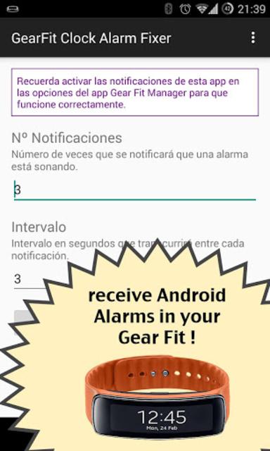 GearFit Clock Alarm Fixer screenshot 2