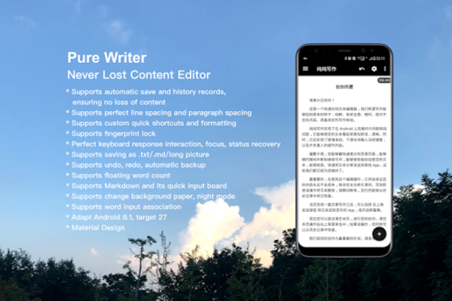 Pure Writer - Never Lose Content Editor screenshot 8