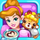 Icon for Cinderella Cafe