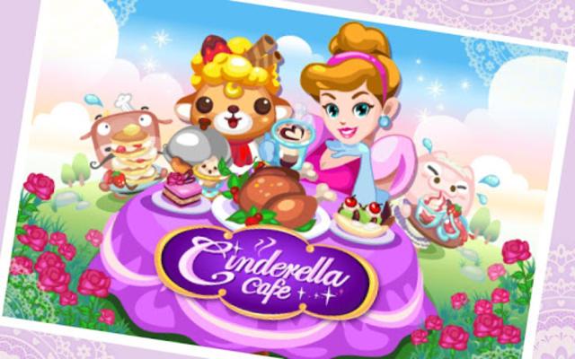 Cinderella Cafe screenshot 1