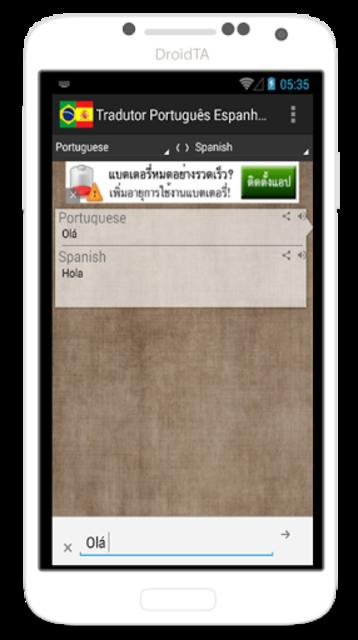 Tradutor Portugues Espanhol screenshot 3