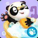 Icon for Dr. Panda Bath Time