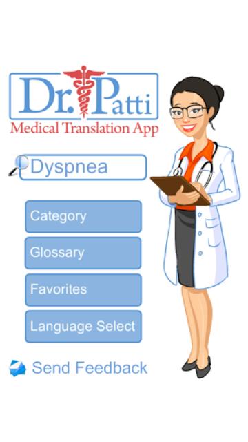 Dr. Patti Medical Translations screenshot 6