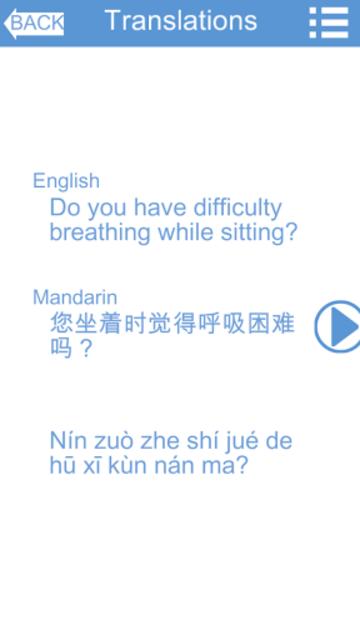 Dr. Patti Medical Translations screenshot 9