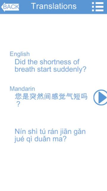 Dr. Patti Medical Translations screenshot 4