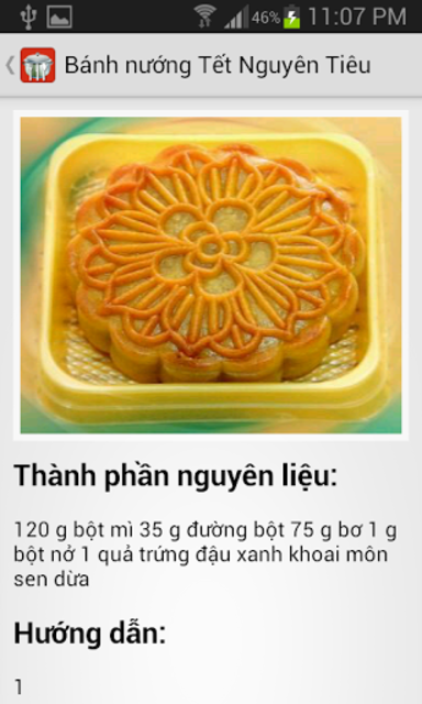 Món ăn ngon screenshot 4