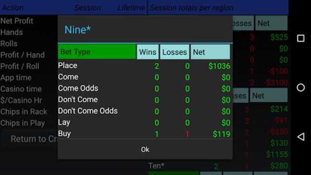Craps Trainer Pro screenshot 8