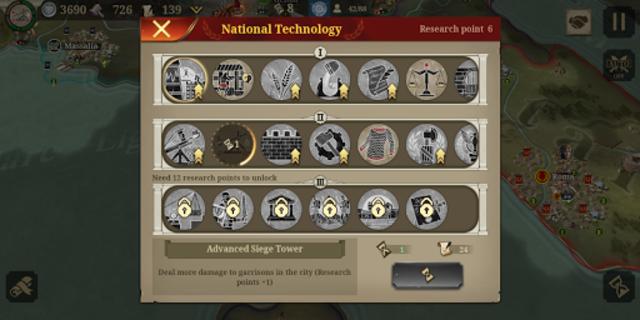 Great Conqueror:Rome screenshot 8