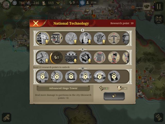 Great Conqueror:Rome screenshot 16