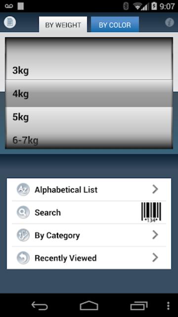 eBroselow SafeDose screenshot 1