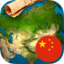 GeoExpert - China Geography