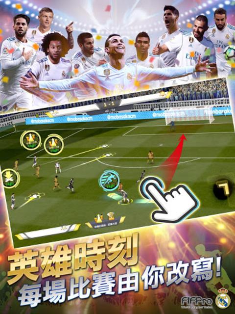 CMM Champions Manager Mobasaka screenshot 15