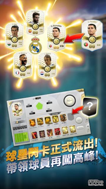 CMM Champions Manager Mobasaka screenshot 20