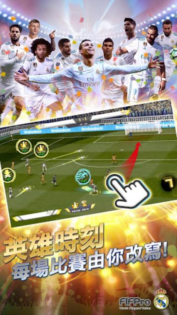 CMM Champions Manager Mobasaka screenshot 23