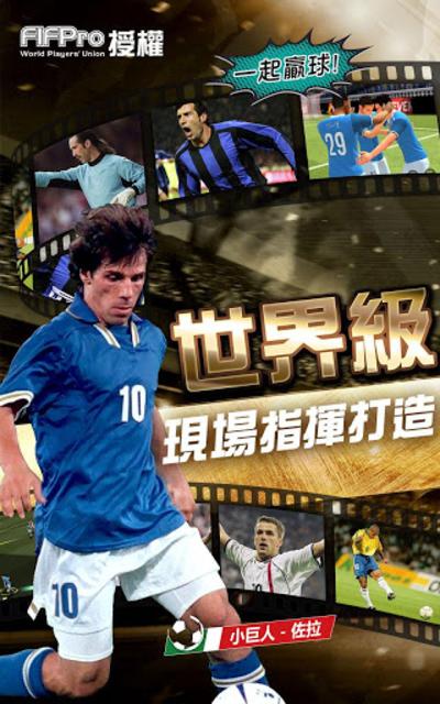 CMM Champions Manager Mobasaka screenshot 2