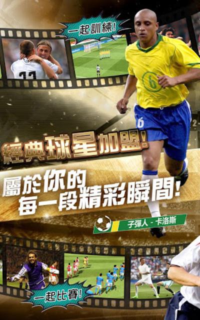 CMM Champions Manager Mobasaka screenshot 3