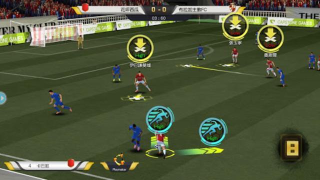 CMM Champions Manager Mobasaka screenshot 6