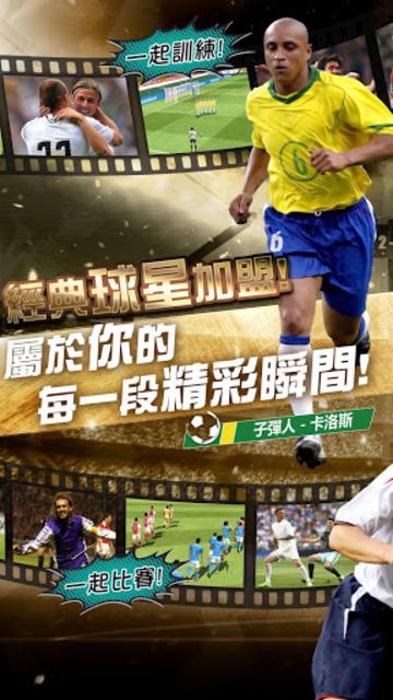 CMM Champions Manager Mobasaka screenshot 9