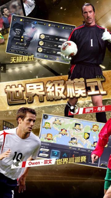 CMM Champions Manager Mobasaka screenshot 10