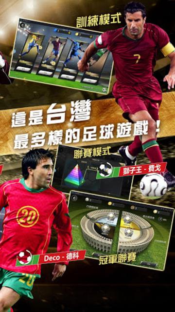 CMM Champions Manager Mobasaka screenshot 11