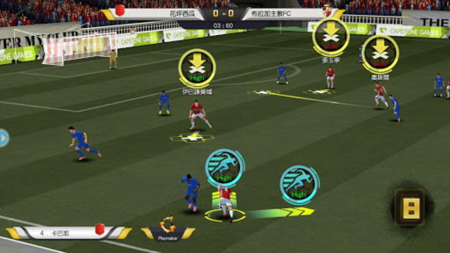 CMM Champions Manager Mobasaka screenshot 12