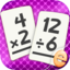 Multiplication and Division Flashcard Math Games
