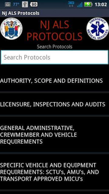 NJ ALS Protocols screenshot 5